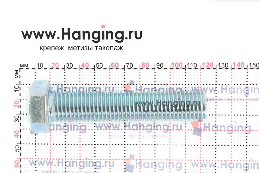Размер резьбы оцинкованного болта с полной резьбой М20х100 класса прочности 4.8