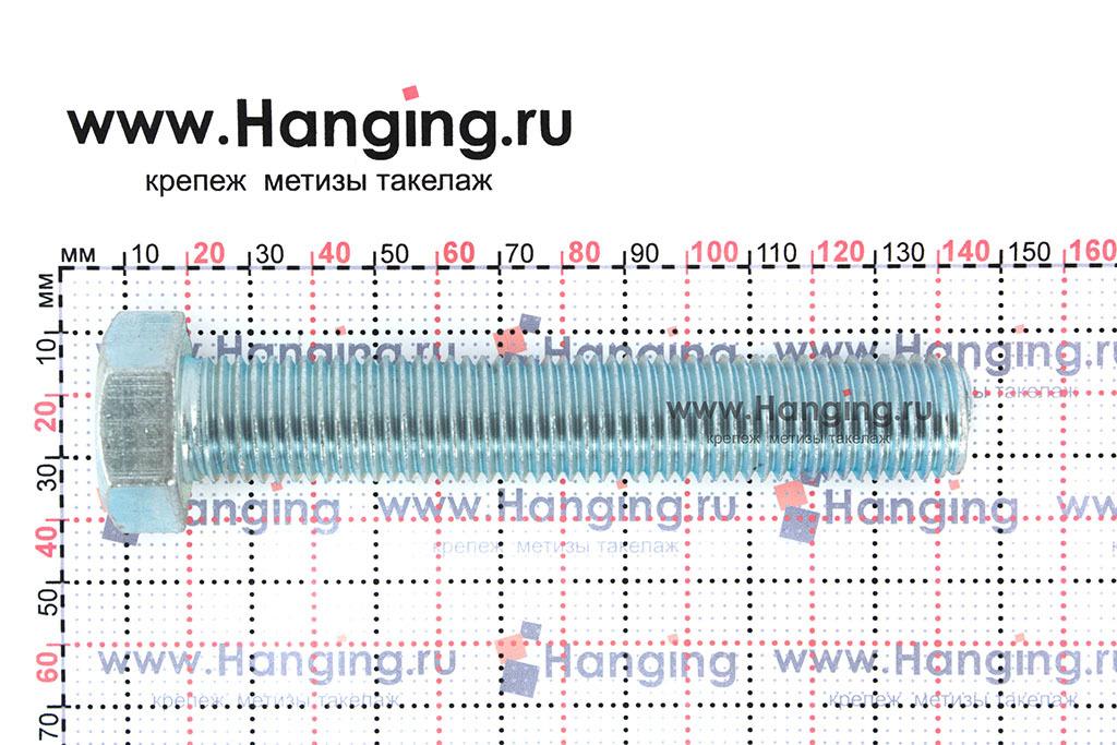 Размер резьбы оцинкованного болта с полной резьбой М20*120