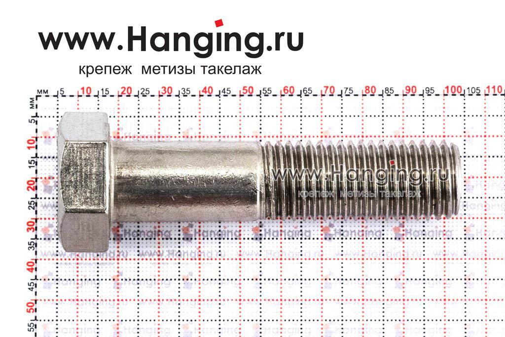 Размеры болта М20*85 DIN 931