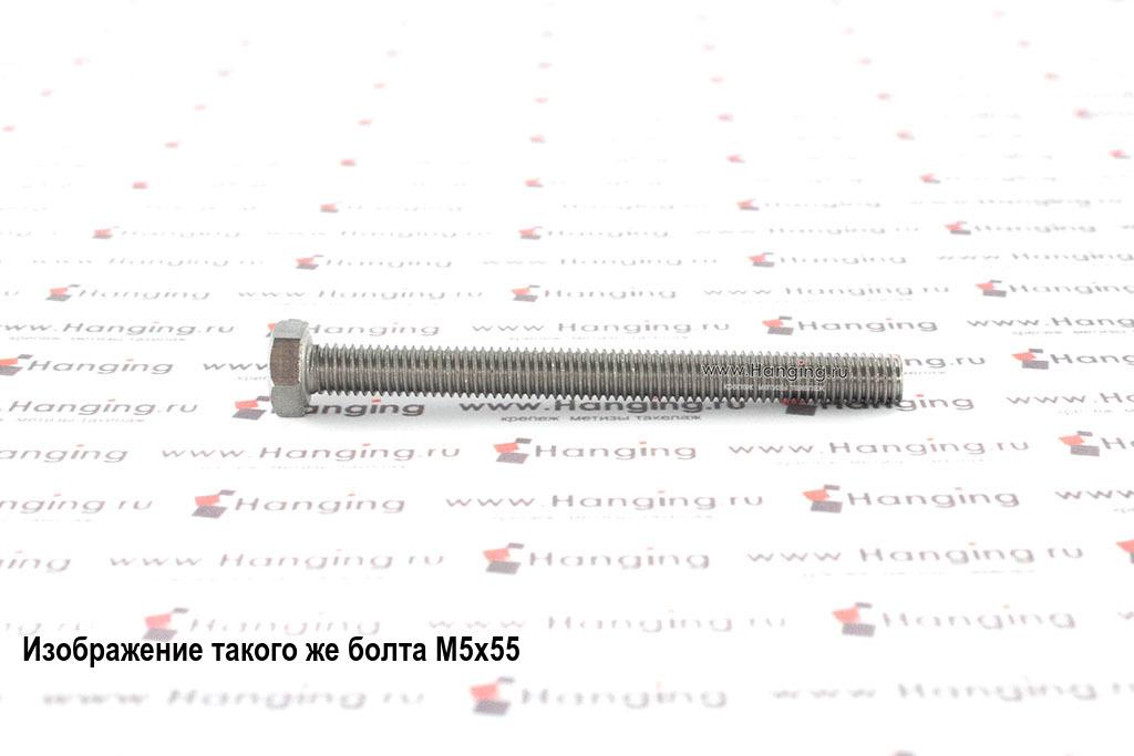 Болт М4х60 с полной резьбой из нержавеющей стали А2 DIN 933