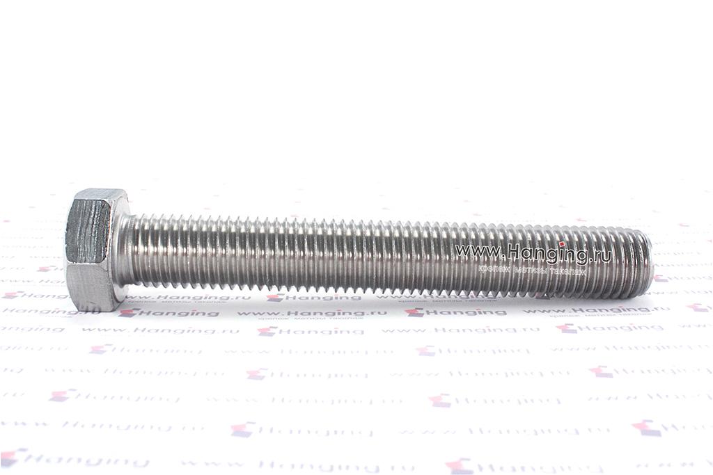 Болт М20х140 с полной резьбой из нержавеющей стали А2 DIN 933