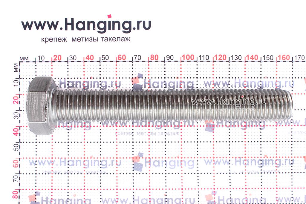 Размеры болта М20х140 DIN 933