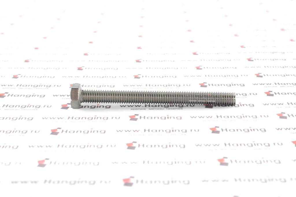 Болт М5х55 с полной резьбой из нержавеющей стали А2 DIN 933