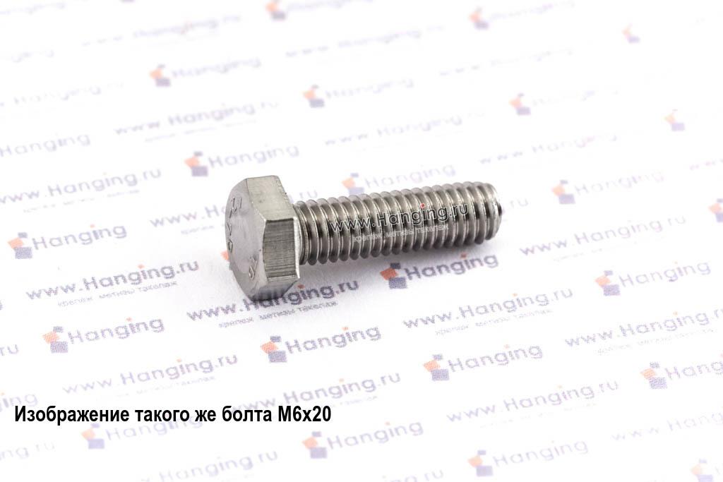 Болт М6х22 с полной резьбой из нержавеющей стали А2 DIN 933