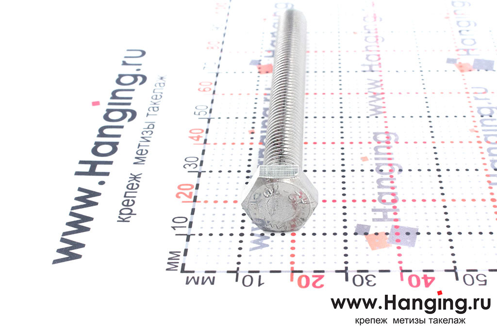 Головка болта М8х75 из нержавеющей стали А2 DIN 933