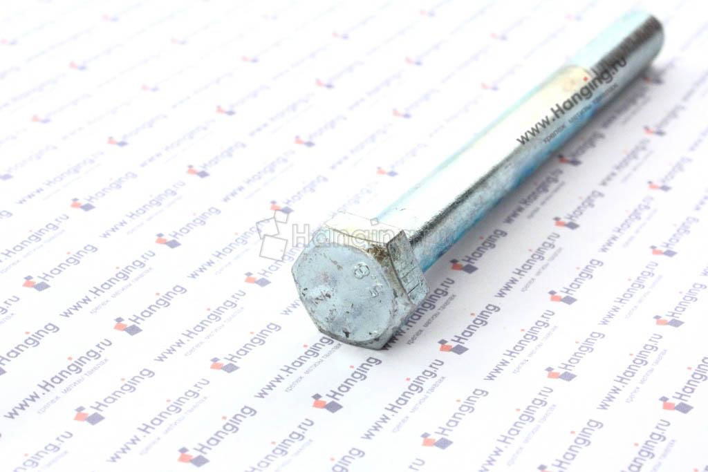 Болт М14*140 с неполной резьбой цинк