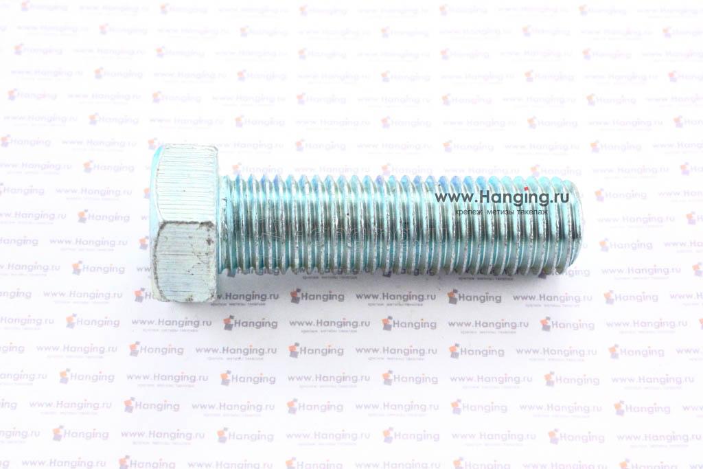 Болт DIN 933 М20х70 5.8