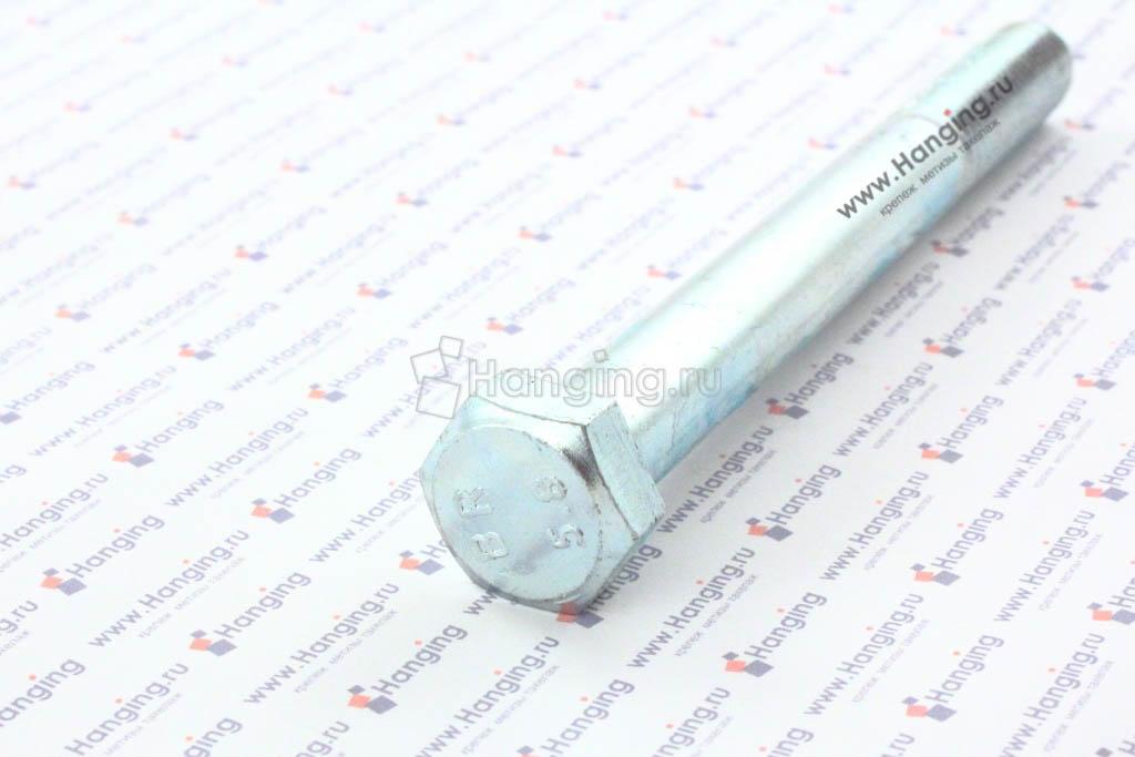 Болт М16*150 с неполной резьбой цинк