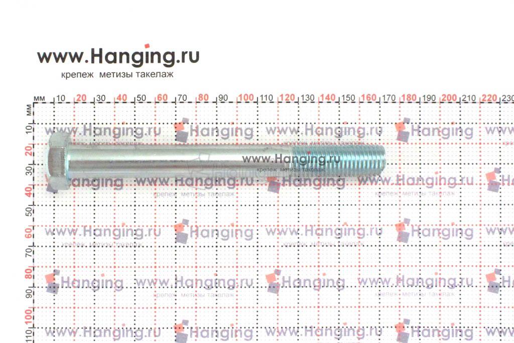Размеры болта М16*150 DIN 931, ISO 4014 и ГОСТ Р ИСО 4014-2013 оцинкованного