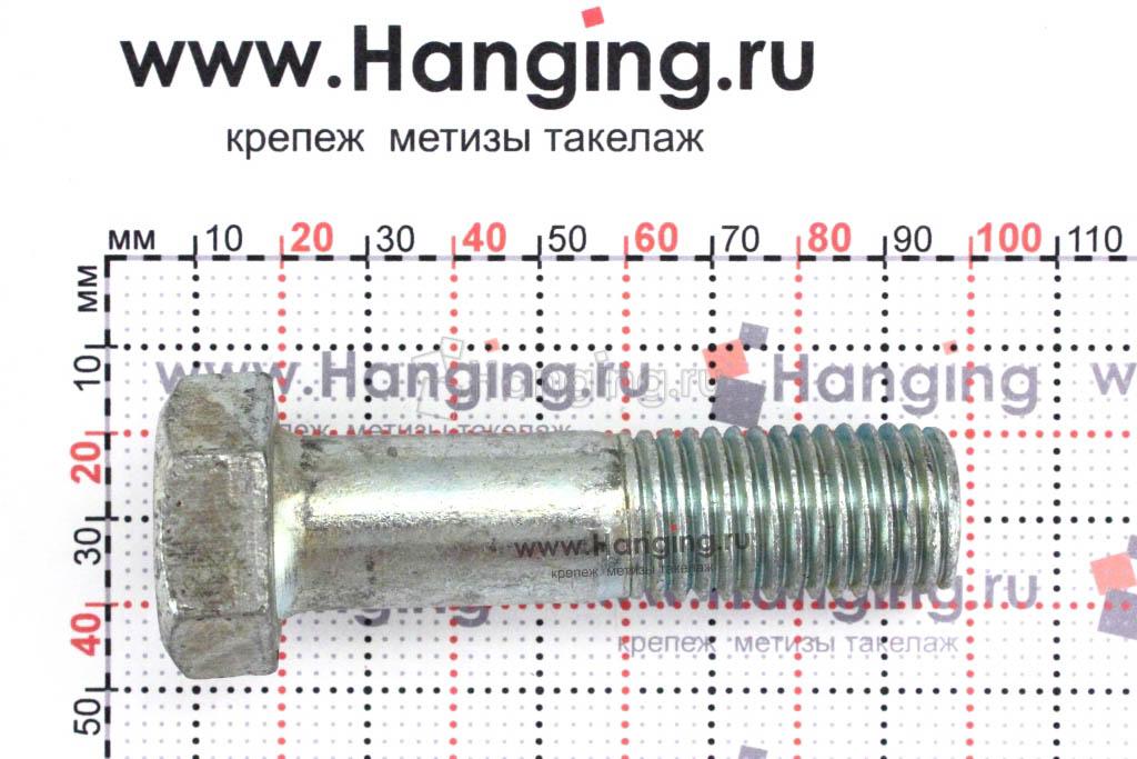 Размеры болта М20*75 DIN 931, ISO 4014 и ГОСТ Р ИСО 4014-2013 оцинкованного