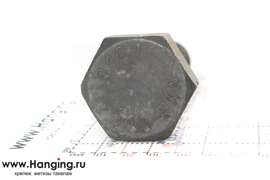 Головка болта с неполной резьбой DIN 931 М24х85 кл. пр. 10.9