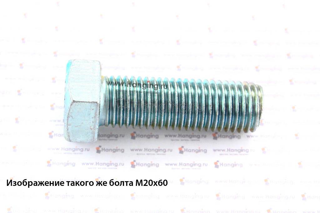 Болт DIN 933 М20х50 5.8
