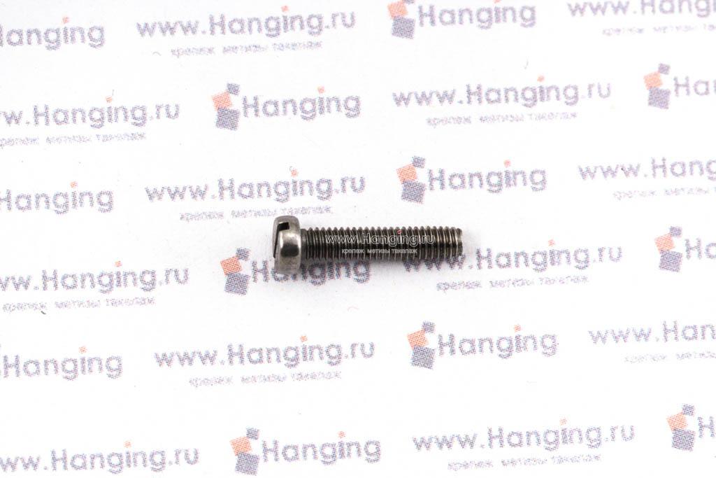 Винты М2,5х12 c круглой плоской головкой из нержавеющей стали А2 DIN 84