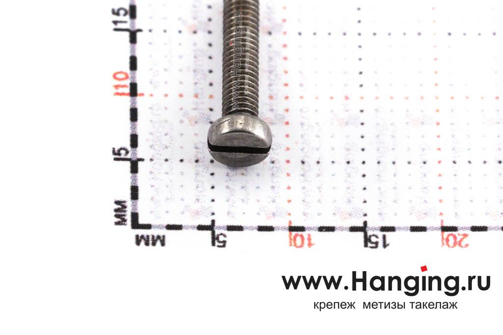 Головка винта М2,5х12 c круглой плоской головкой из нержавейки А2 DIN 84