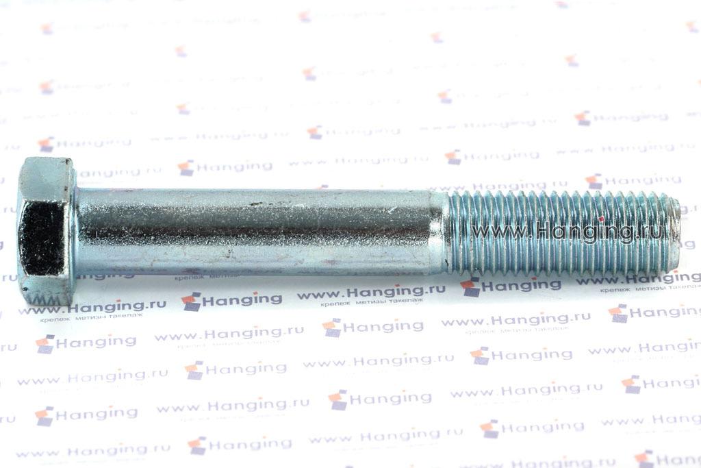 Болт М16*110 с неполной резьбой цинк