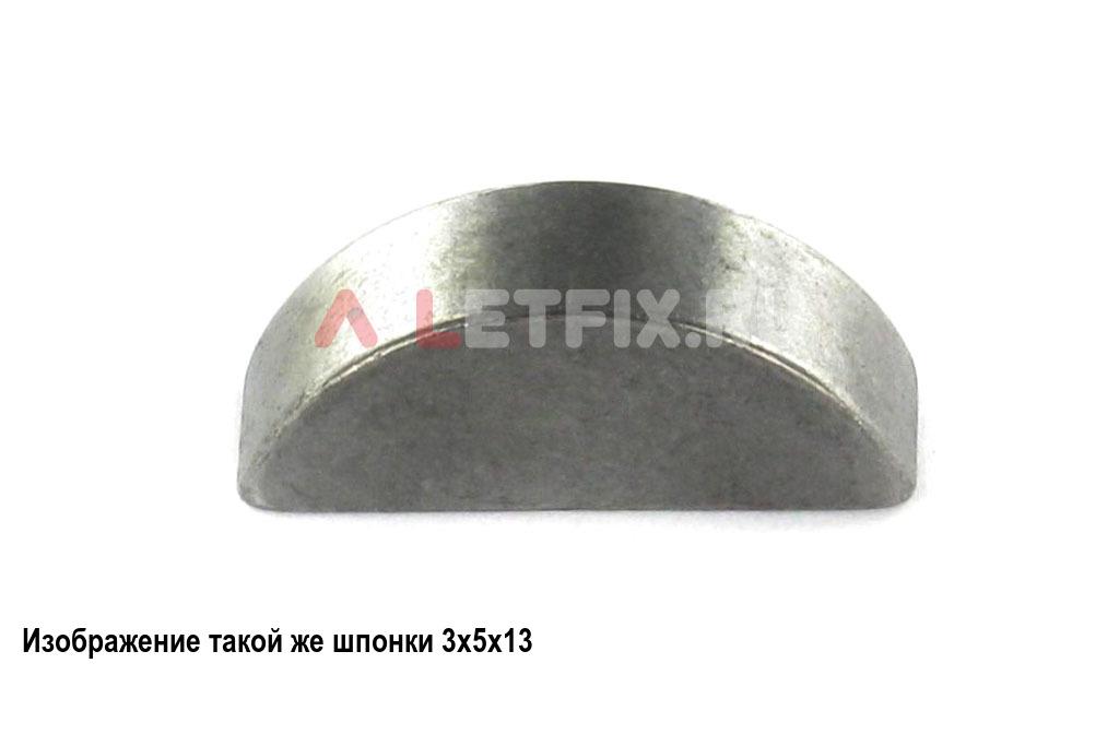 Полукруглая сегментная шпонка 6х7,5 ГОСТ 24071-97 (шпонка 6*7,5*19 DIN 6888 и ISO 3912)