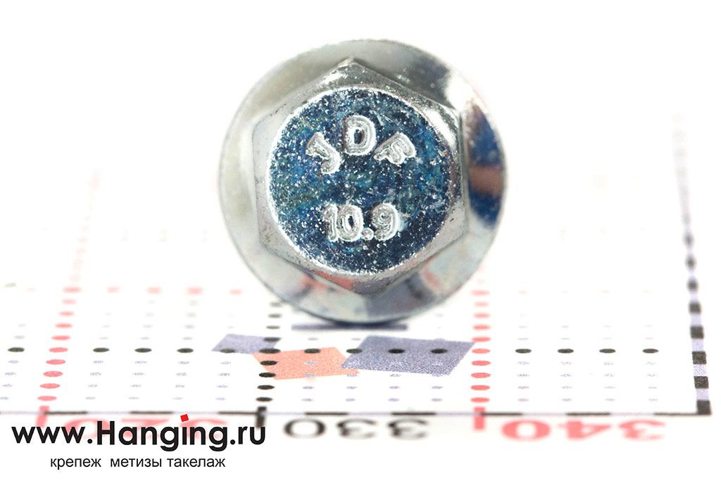 Головка болта с фланцем (прессшайой) М6х16 цинк 10.9 DIN 6921 и ГОСТ Р 55739-2013