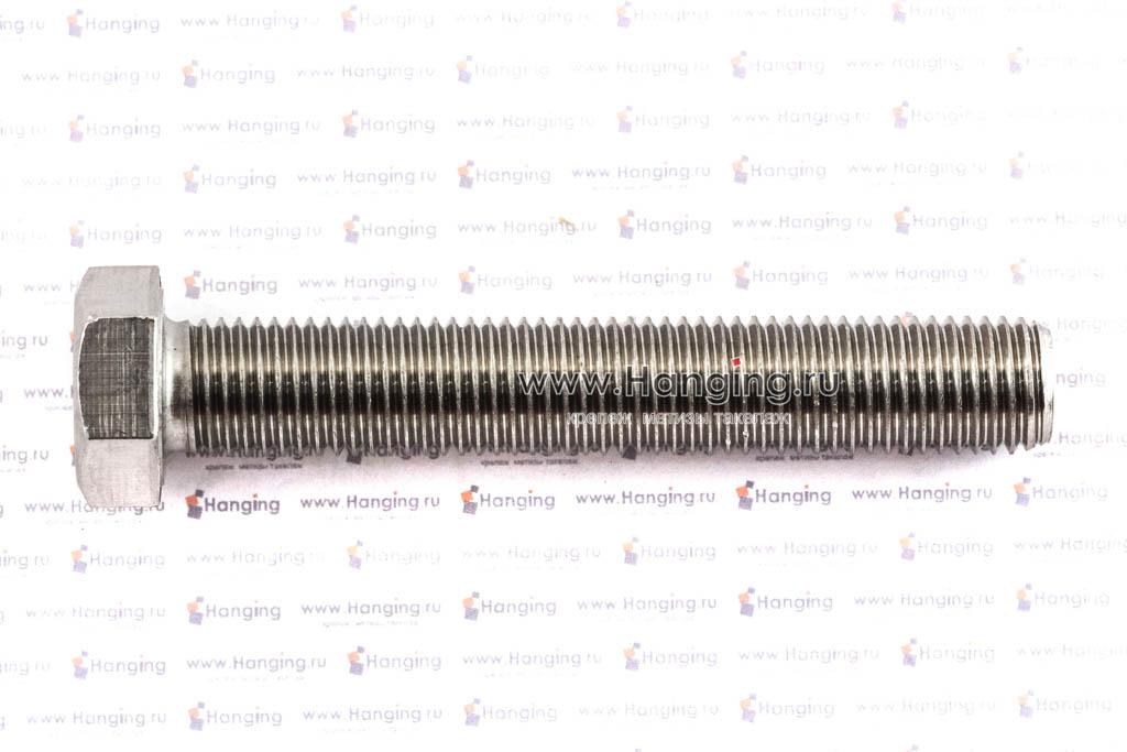Болты М16х100 с полной резьбой и шестигранной головкой из нержавеющей стали А4
