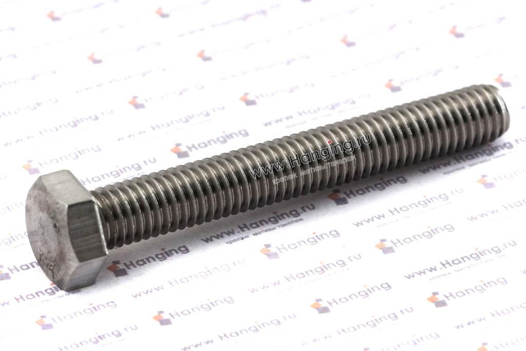 Болт М8х60 с полной резьбой из нержавеющей стали А4 DIN 933