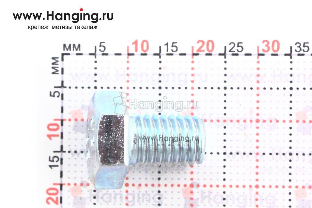 Болт 4.8 полная резьба М8х12 цинк
