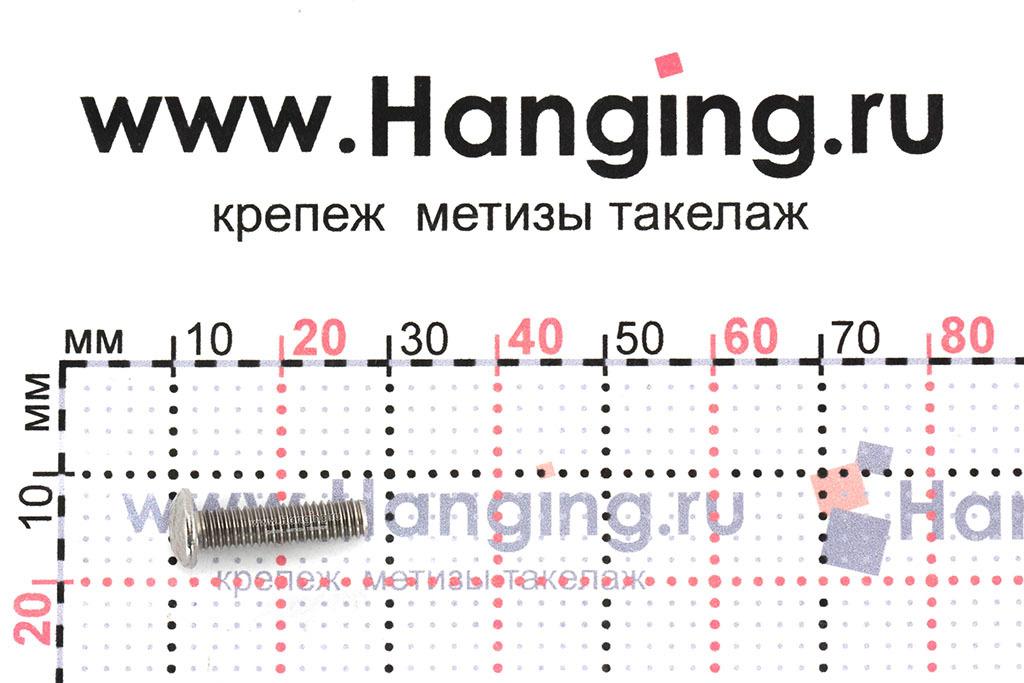 Размеры винта М4х16 с внутренним шестигранником и полусферической головкой из нержавеющей стали А2 DIN 7380