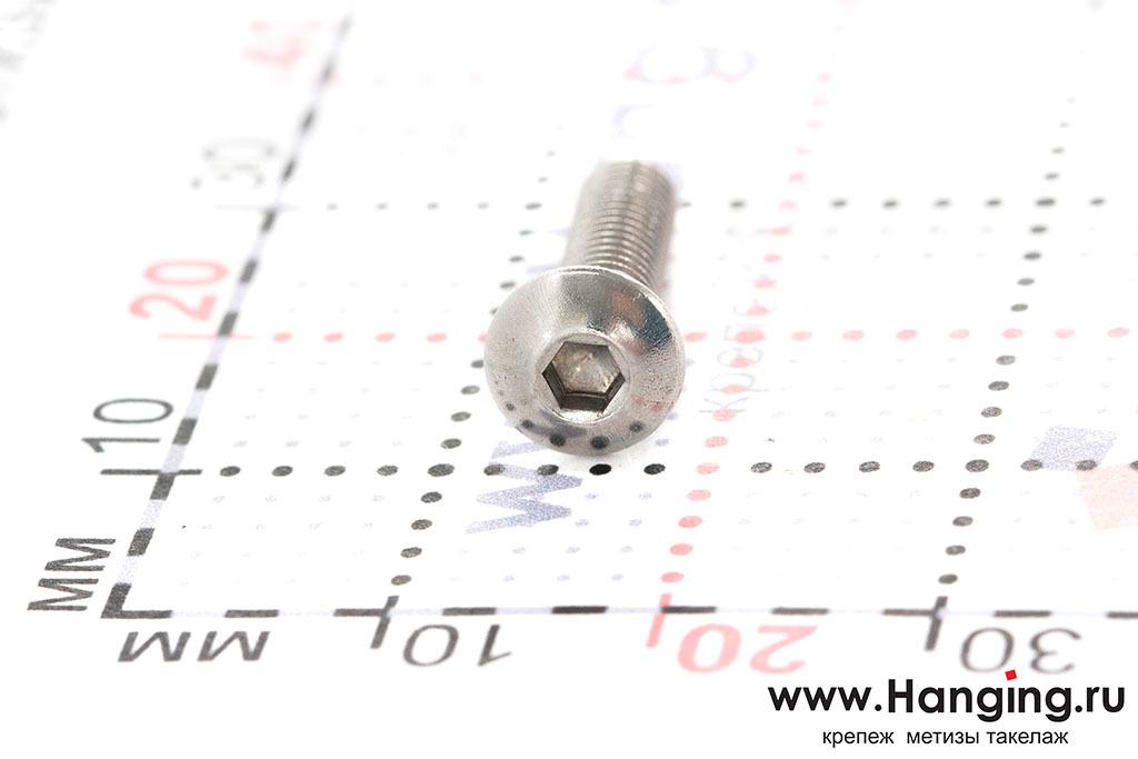 Головка винта М4х16 с внутренним шестигранником и полусферической головкой из нержавеющей стали А2 DIN 7380