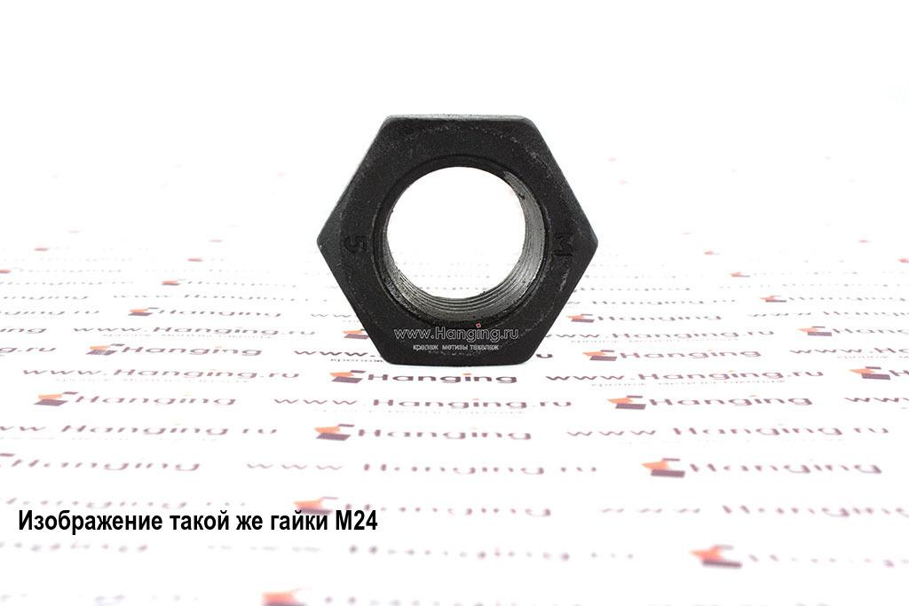 Гайка , без покрытия,  класс прочности 5, М48
