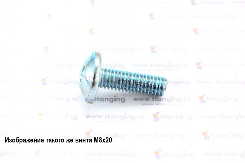 Оцинкованный винт DIN 967 М8х70 с полукруглой головкой с прессшайбой