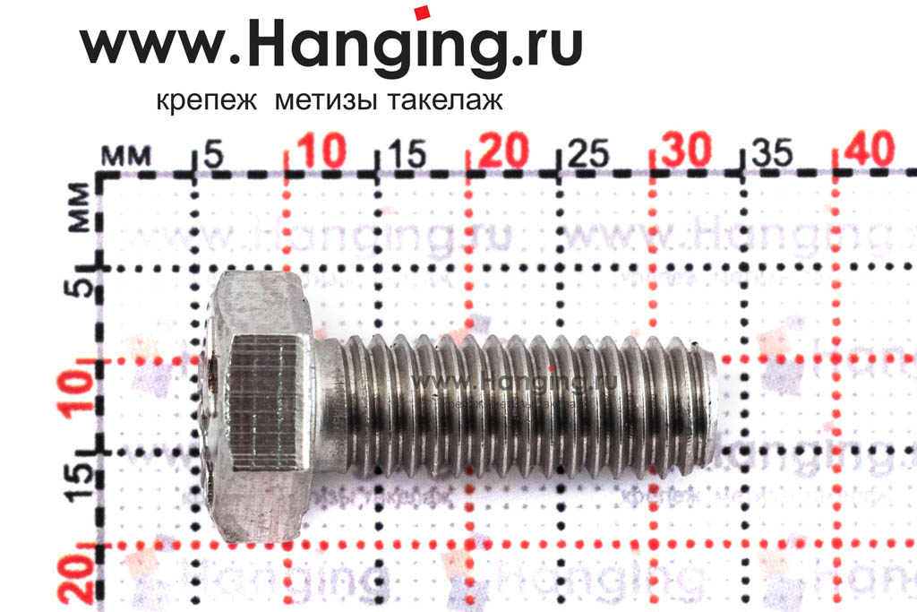 Размеры болта М8х22 DIN 933