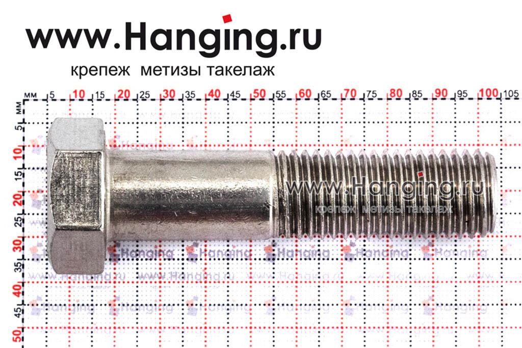 Размеры болта М20х85 DIN 931