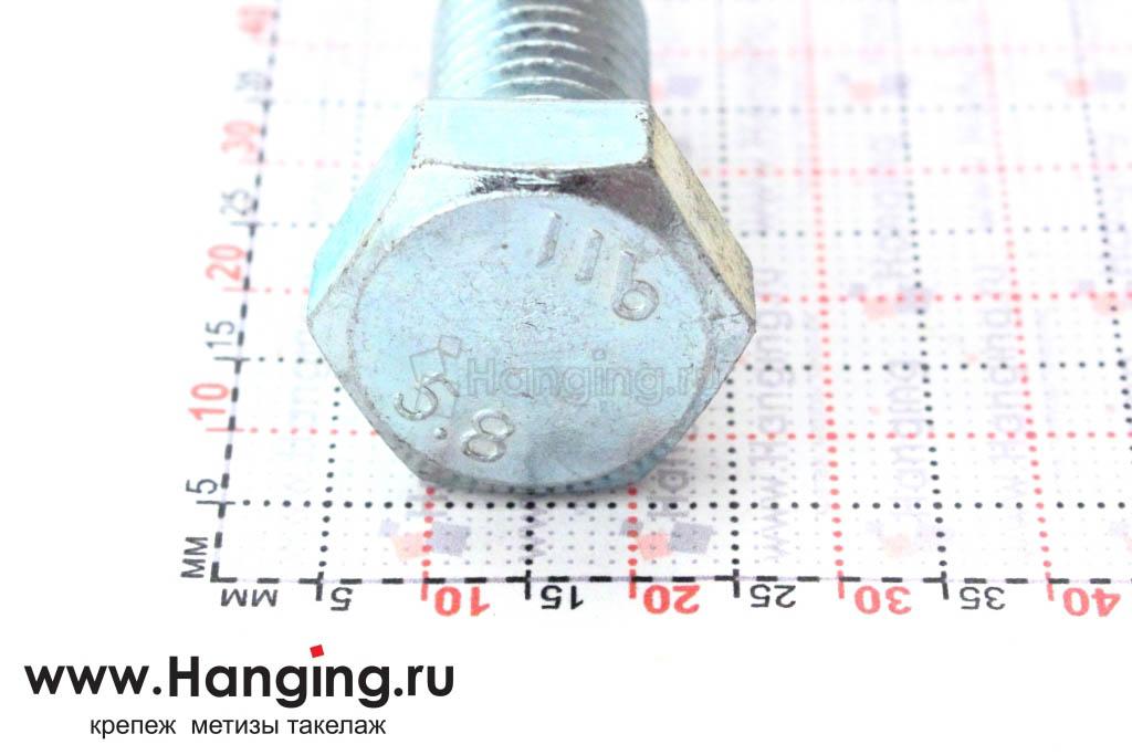 Размеры головки болта М12х25 с полной резьбой цинк DIN 933