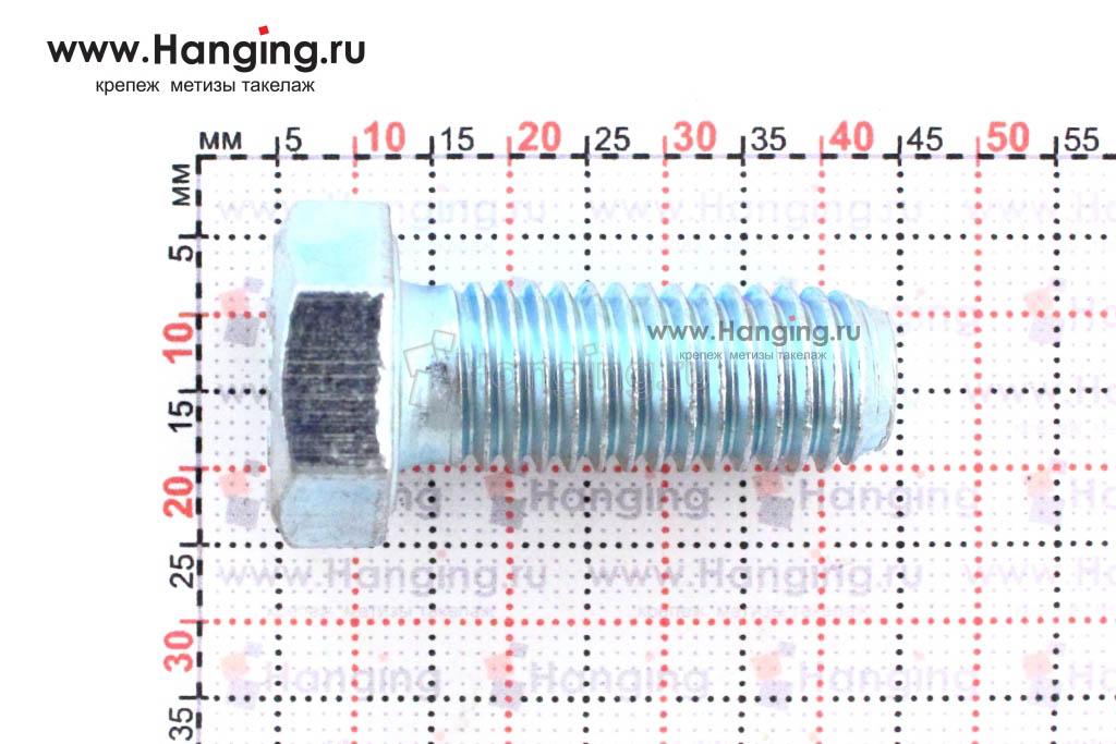 Размеры болта класса прочности 5.8 с полной резьбой 12х30