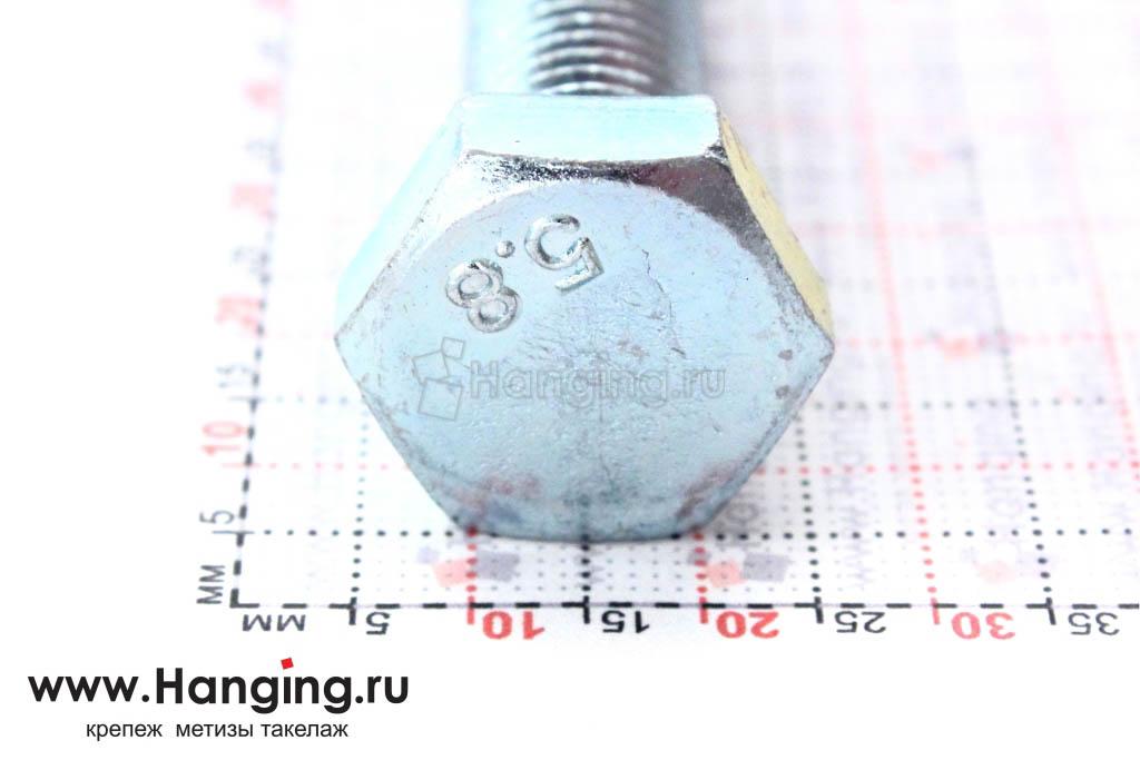 Размеры головки болта М12х55 с полной резьбой цинк DIN 933