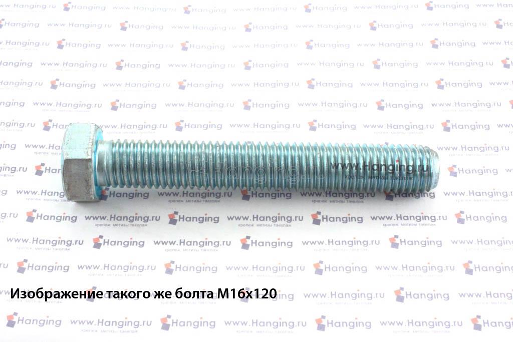 Болт DIN 933 М16х140 5.8