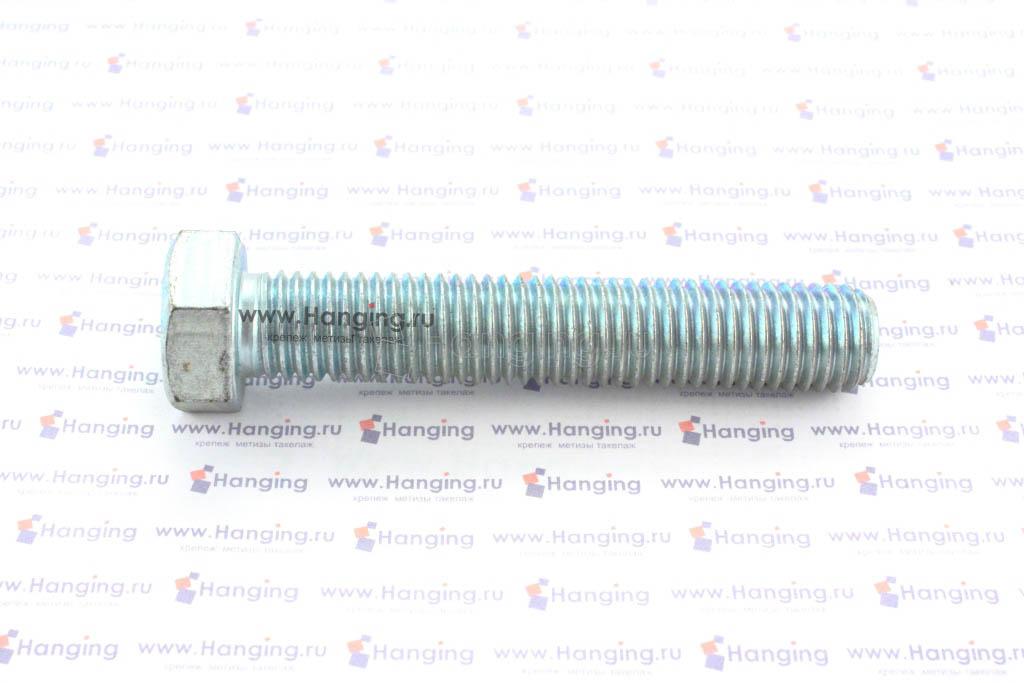 Болт DIN 933 М18х100 5.8