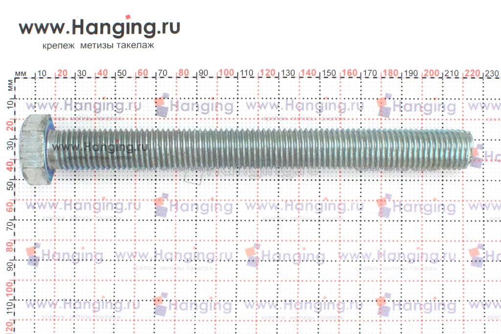Размеры болта класса прочности 5.8 с полной резьбой 20х200