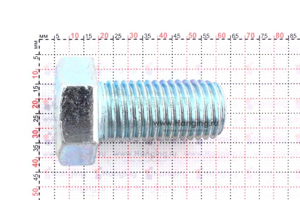 Размеры болта класса прочности 5.8 с полной резьбой 20х40