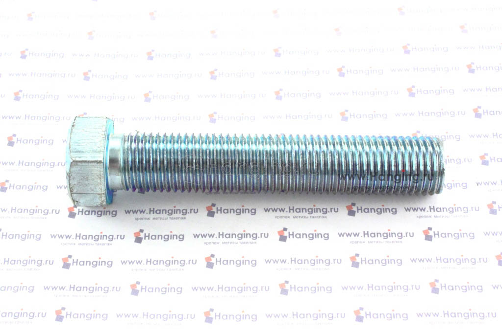 Болт DIN 933 М22х120 5.8