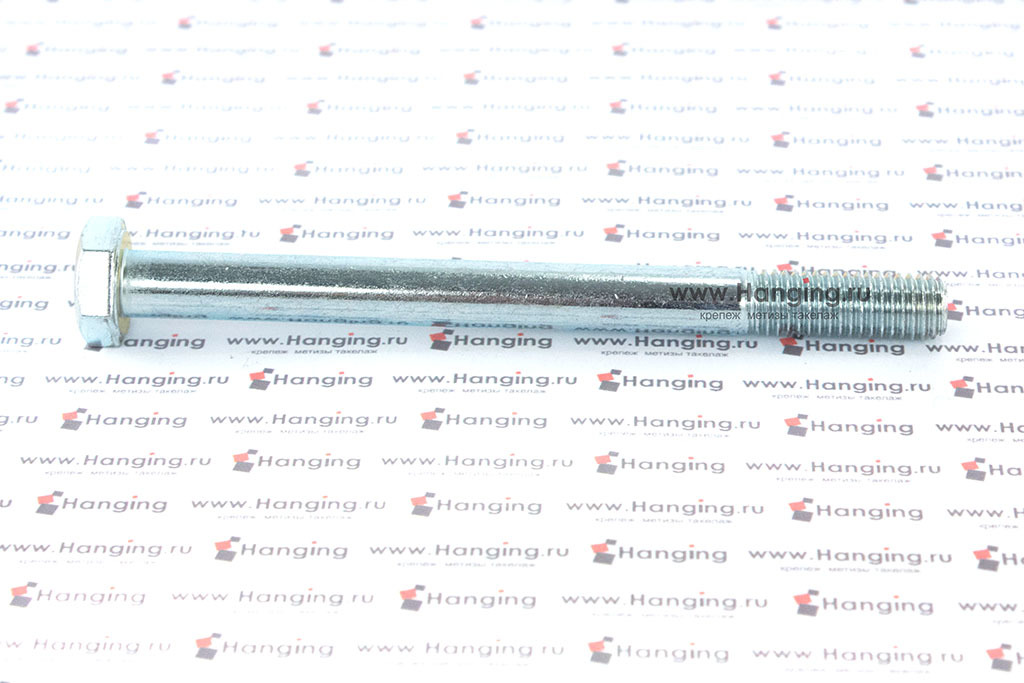 Болт оцинкованный с неполной резьбой М10х120
