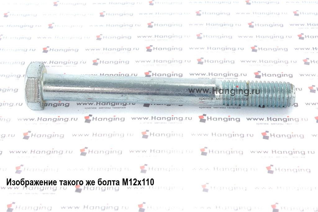 Болт оцинкованный с неполной резьбой М12х140