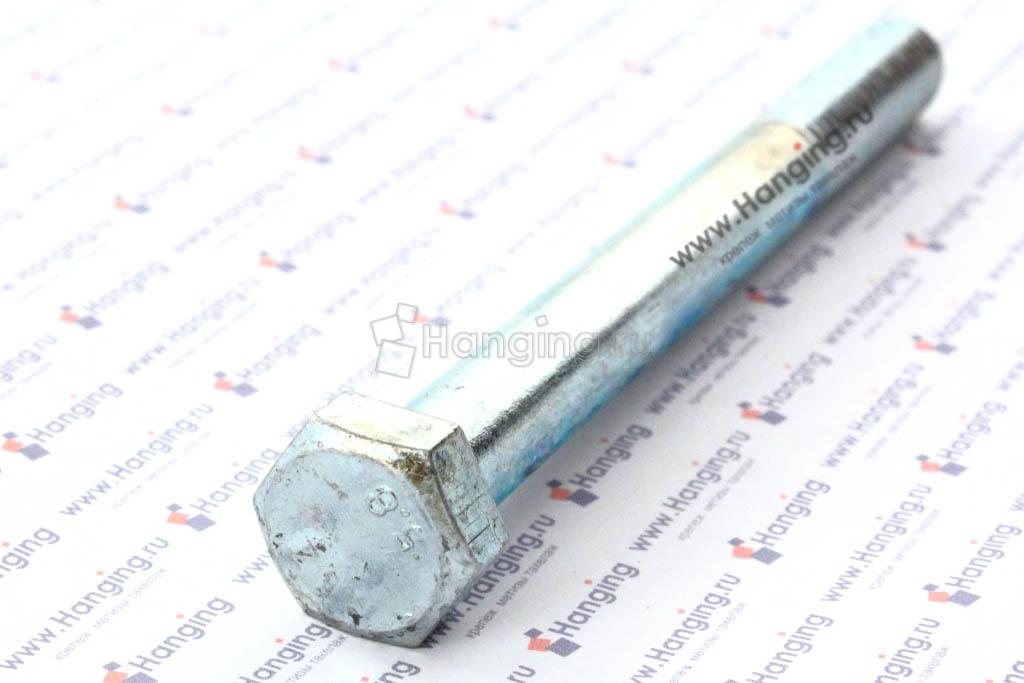 Болт М14*160 с неполной резьбой цинк