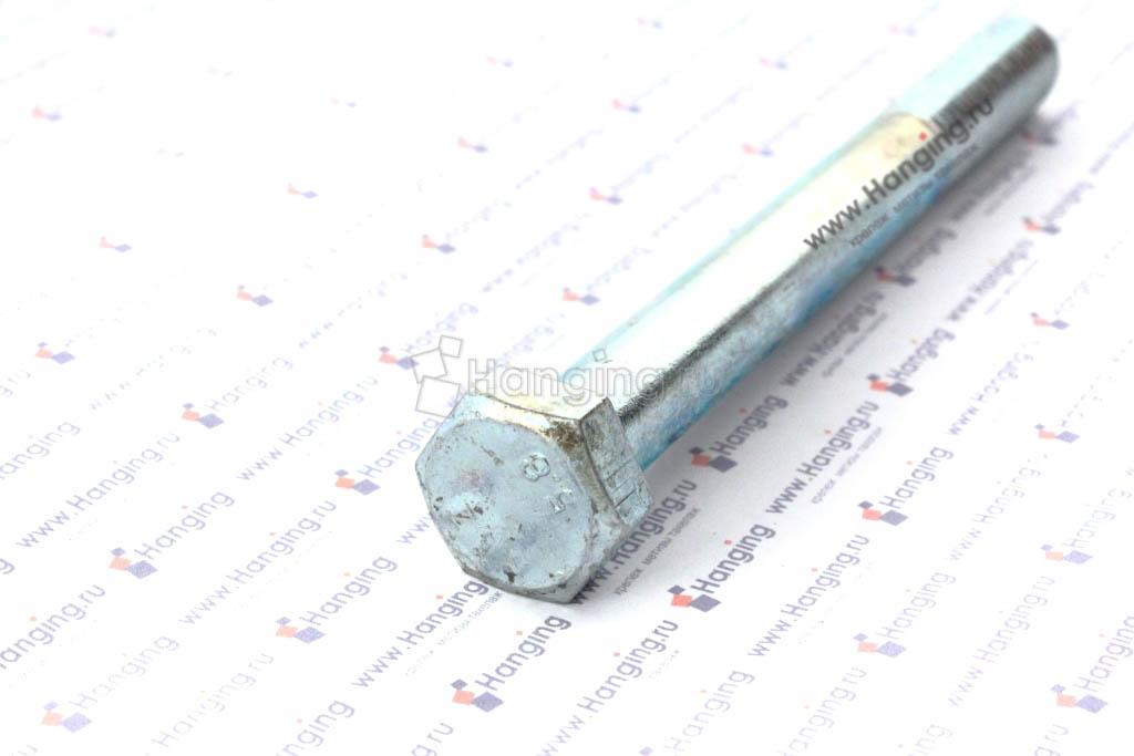 Болт М14*120 с неполной резьбой цинк