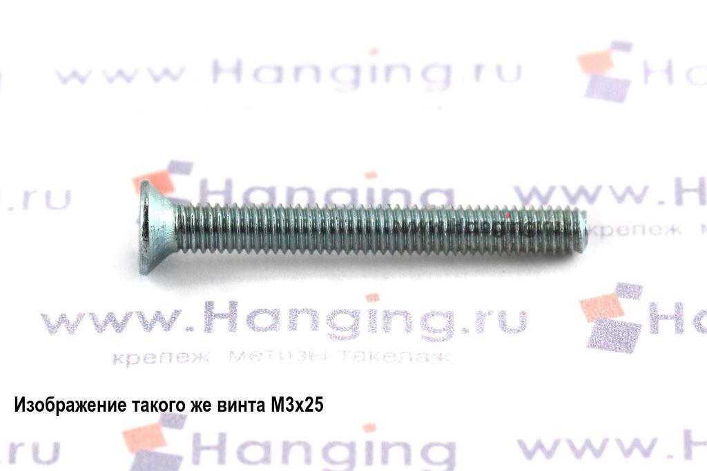 Винт DIN 965 М3х28