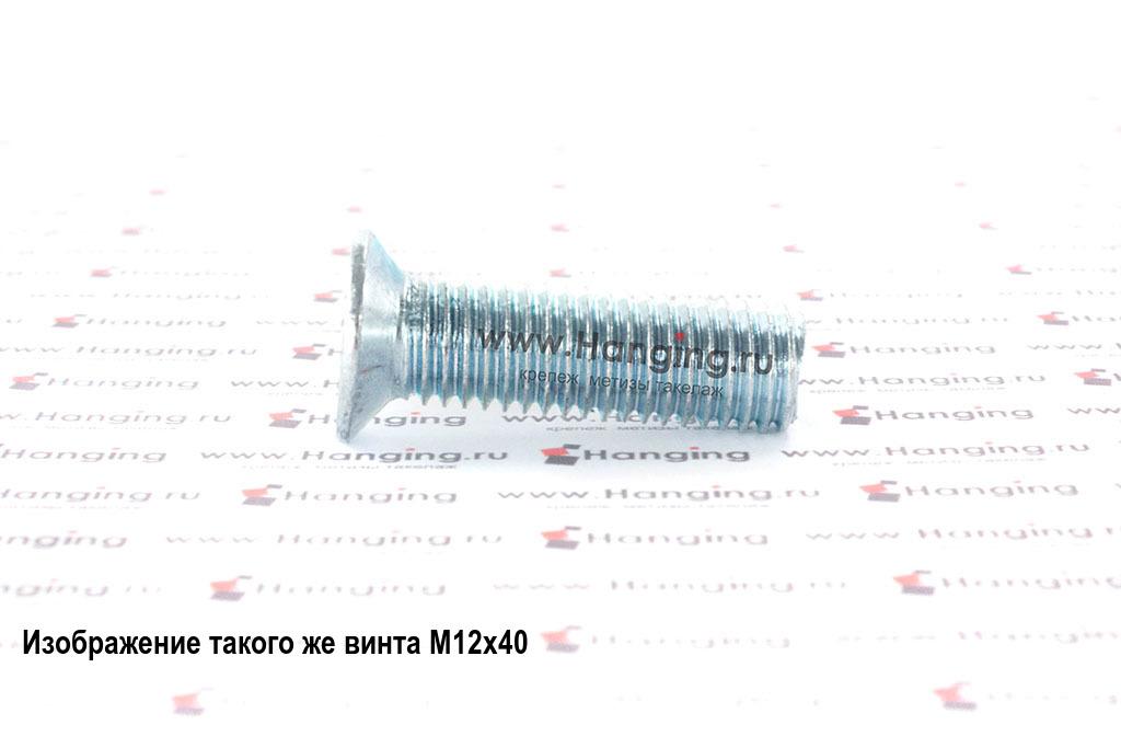 Винт DIN 965 М12х60