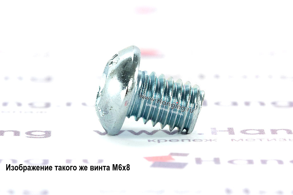 Винт ISO 7380 М6х45