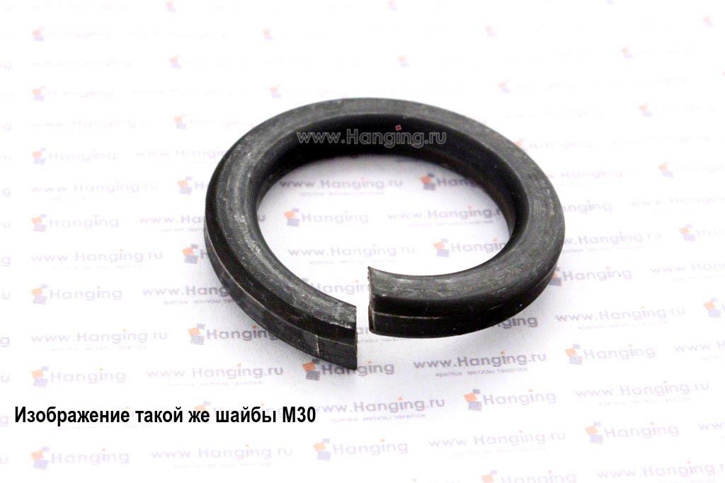 Шайба пружинная М36 ГОСТ 6402-70