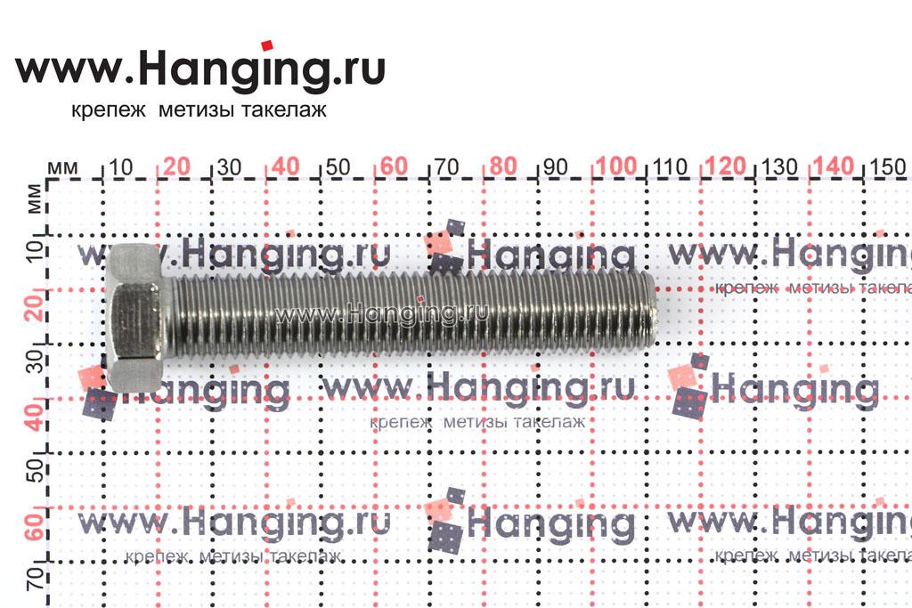 Размеры болта М16х90 DIN 933 А4