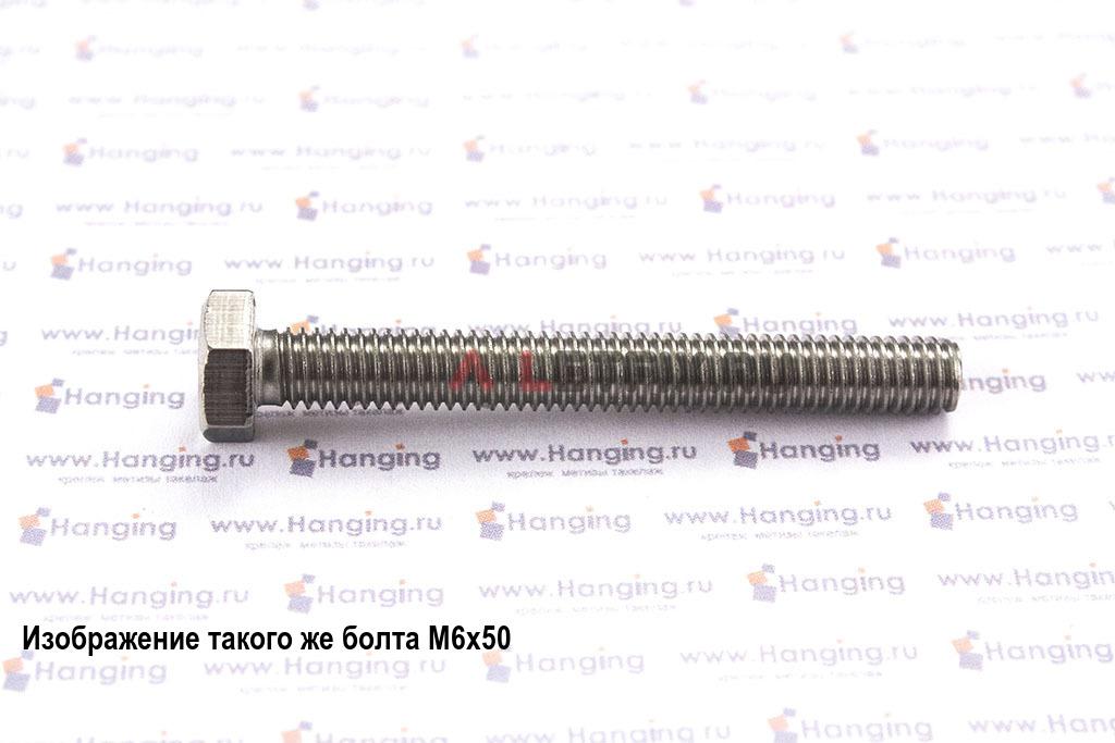 Болт М6х110 с полной резьбой из нержавеющей стали А2 DIN 933
