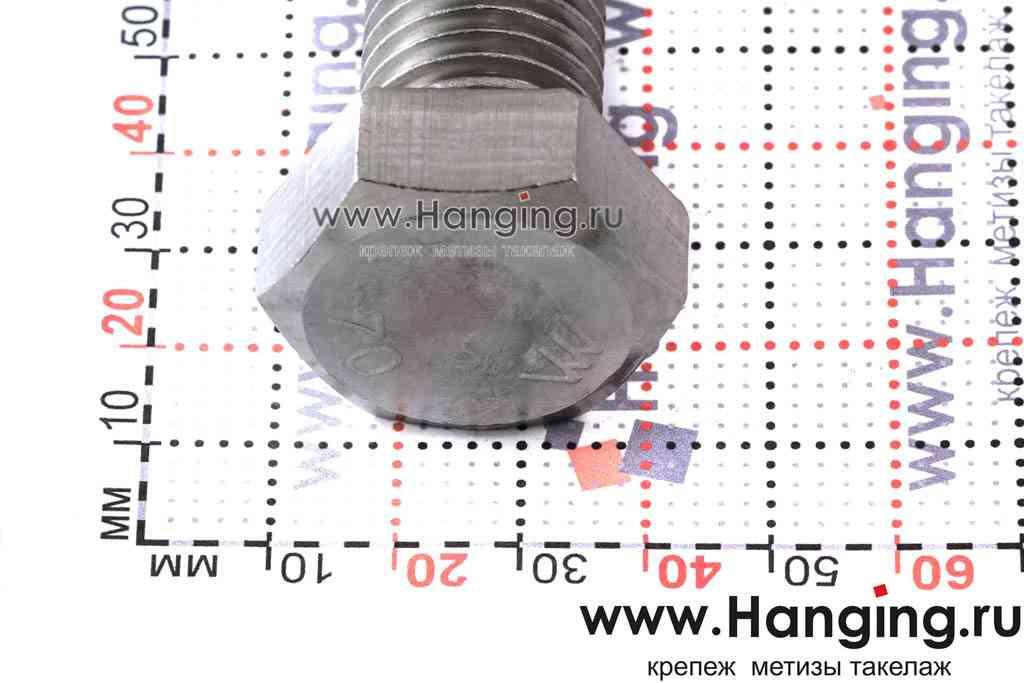 Головка болта М20х120 из нержавеющей стали А4 DIN 933