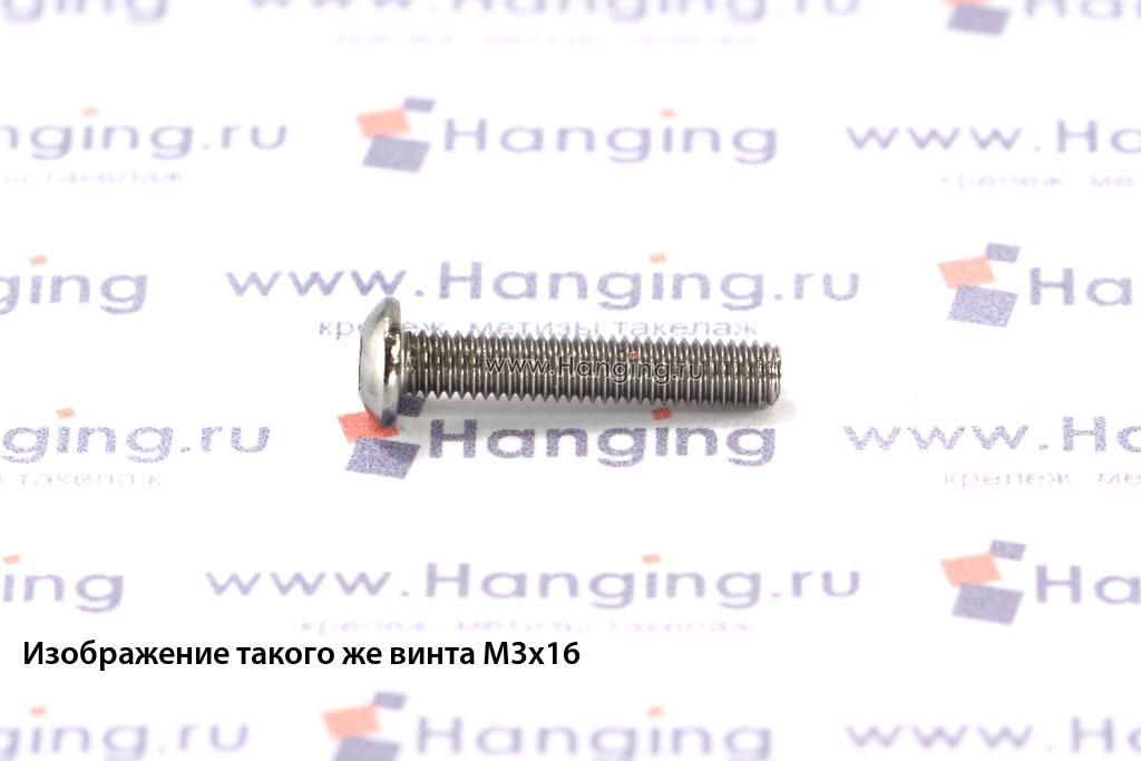 Винт М3х14 с внутренним шестигранником и полусферической головкой из нержавеющей стали А4 DIN 7380